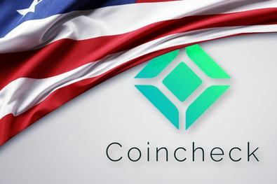 Новости о смене рынка биржи криптовалют Coincheck
