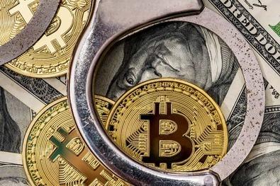 Новости криптовалют о кражах цифровых активов