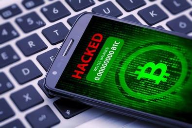 Новости криптовалют о новом вирусе для кражи биткоина