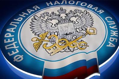 Изменения в регулирование криптовалюты в России