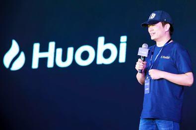 Новости о новом офисе биржи криптовалют Huobi