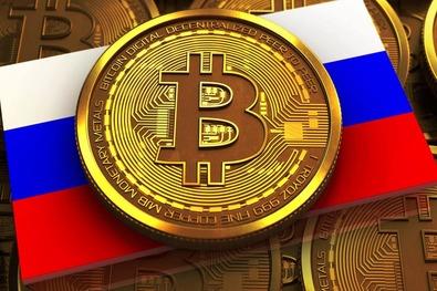 Новости об открытии биржи криптовалют в России