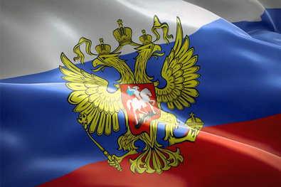 Новости ICO о нововведении в России