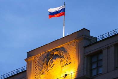 Недовольства успехами регулирования криптовалюты в России