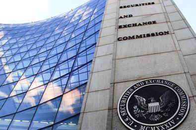 Регулирование криптовалюты комиссией SEC