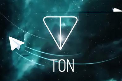 Кошелек для криптовалют TON