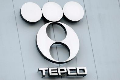Токийская компания инвестирует в технологию блокчейн