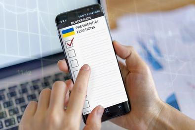 Новости об использовании технологии блокчейн на выборах