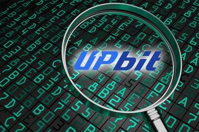 Новости о бирже криптовалют Upbit и ее проверки