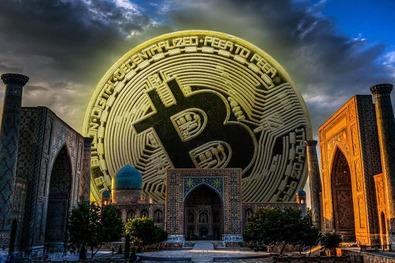 Регулирование криптовалюты в Узбекистане