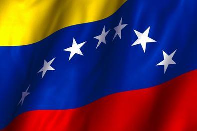 Новости криптовалют о запрете криптотрейдинга в Венесуэле