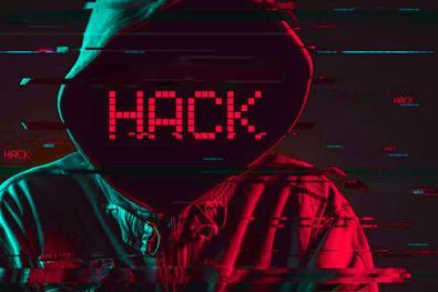 Новости о взломе биржи криптовалют Coinrail