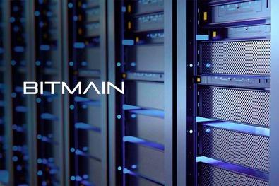 Новости криптовалют о деятельности Bitmain