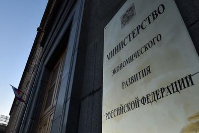 Закон о регулировании криптовалюты в России