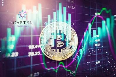 Новости криптовалют о падении объемов торгов биткоин-фьючерсами