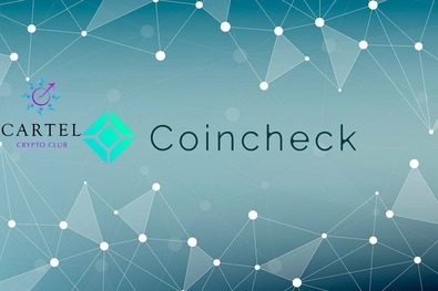 Биржа криптовалют Coincheck была взломана хакерами
