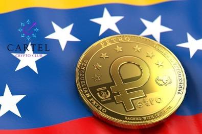 Новости криптовалют о кредитах в El Petro