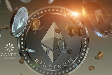 Эфириум: что это за криптовалюта