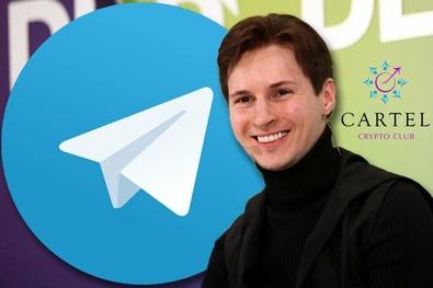 Новости криптовалют о новом предложении от Павла Дурова инвесторам