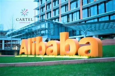 Новости криптовалют о новой торговой площадке Alibaba