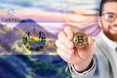 Новости криптовалют о биткоине и Сальвадоре