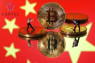 Новости криптовалют о результатах ливней в Китае