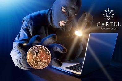 Новости криптовалют о кражах цифровых монет в 2020