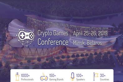 Новости партнеров о Crypto Games Conference в Минске