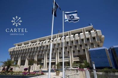 Новости криптовалют про ЦБ Израиля