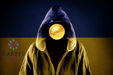 Новости криптовалют о криптоворах в Украине