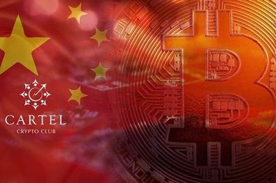 Новости криптовалют о запрете майнинга в Китае