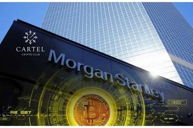 Новости криптовалют о Morgan Stanley