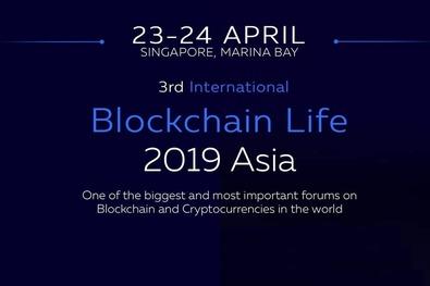 Новости партнеров о форуме в Сингапуре