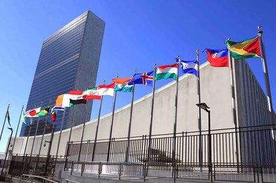 ООН использует технологию блокчейн
