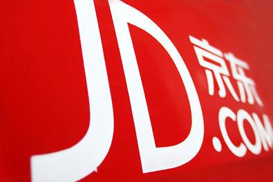 JD.com теперь разрабатывает блокчейн-решения