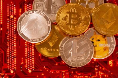 Криптовалюта сегодня: ТОП-2 новости от 08.09.2021
